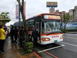 公車性騷擾比捷運高2倍 議員要求查車內監視器數量