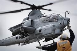 美國陸戰隊AH-1Z蝰蛇直升機墜毀 2名飛行員罹難