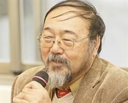 台大教授柯慶明辭世 文化部將明令褒揚