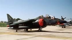 波音將升級T/AV-8B 雙座海獵鷹戰機