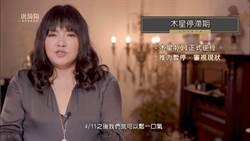 唐綺陽:處女應獨立工作 魔羯事業海外運強