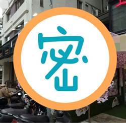 慶祝清明節? 知名超商響應櫻花祭 卻變「靈堂」