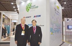 跨界合作 綠智匯產業聯盟提智慧交通解決方案
