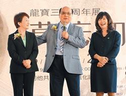 龍寶30周年展 胡志強、盧秀燕按讚