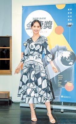 楊丞琳扮劉立立「希望妳滿意」