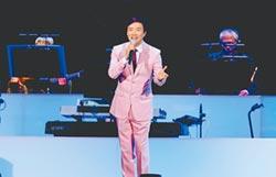 費玉清上海開唱 有感孝順要及時