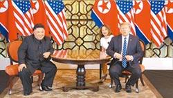 美韓外長會談 促重啟美朝磋商