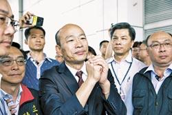 台灣政情韓流現象蔓延對岸-陸媒吹韓流 譏民進黨遇寒流