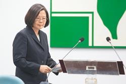 民進黨總統初選 6月5日公告人選