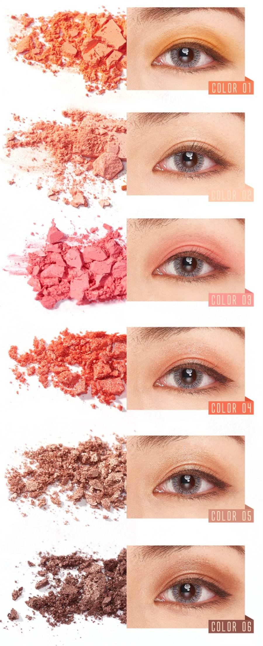 01:眼窩底色;02:提亮色;03:眼窩底色;04:無色感的光感色,可做下眼影的提亮;05:輪廓色;06:可當眼線用,或是加強眼頭、眼尾處,也可加強於睫毛根部。(圖/品牌提供)
