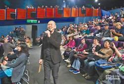 英國台灣影展倫敦登場 蔡明亮進駐泰德現代美術館