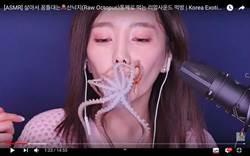 女網紅生吞活章魚!8觸手扒臉掙扎 網驚:異形