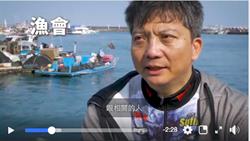 全台瘋釣魚!唐鳳明在基隆開協作會議