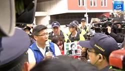 影》誰是禽獸?藍議員率眾聚集陸委會抗議陳明通!