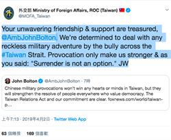 中共軍機越中線  吳釗燮:挑釁只讓台灣更強