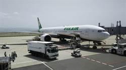2019全球十大航空排行!第3名是台湾的「它」