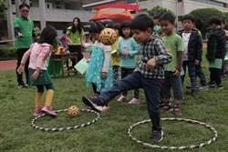 兒童節活動也要國際化  樂玩10國童玩新鮮上陣