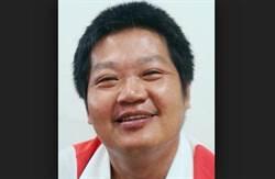 2018彰化縣5合1選舉首宗當選無效判決出爐