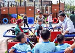 拒絕罐頭遊具 屏東共融公園兒童節試營運