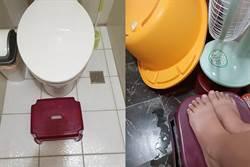 如廁放板凳便便較順暢?專家揭密