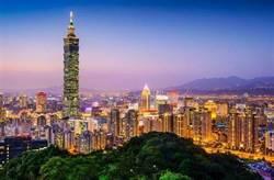 台北超富全球第8!做這件事低調到想隱藏