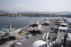 空前多F-35上身 美艦南海軍演驗證輕航母戰略