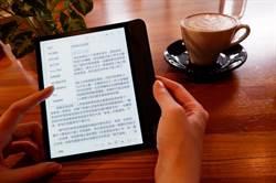 外商首家 樂天Kobo電子書推出閱讀器繁中介面