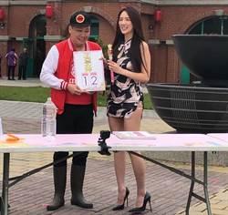 趙正平強抱辣模25秒 翁子涵同台破謠言