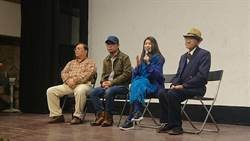 新北文化青年論壇起跑 打造文化青創力