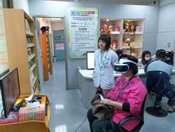 VR體驗癌症安寧照護過程 柳營奇美供預立醫療照護諮商