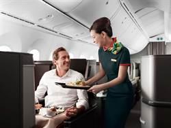 全球十大最佳航空 長榮航空又奪第3名
