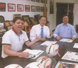 「台灣一國兩制研究協會」就韓國瑜、陳致中對一國兩制論發表看法