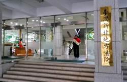 包庇台北、桃園14處賭場  警遭重判14年