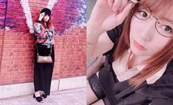 AV女優波多野結衣向《FRIDAY》說出她的台灣情結