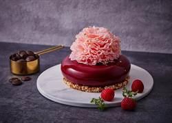 哄媽媽開心 香格里拉台南遠東國際大飯店獻上「康乃馨」蛋糕