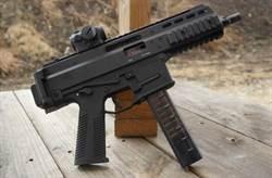美國陸軍選擇APC9K 做為新一代衝鋒槍