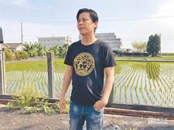 一個台灣兩個世界 菜農:權貴買的不是菸是..