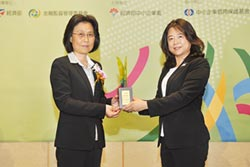 台新銀 連七年獲信保夥伴獎