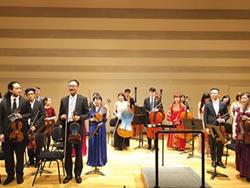 海嘯提琴音樂會 台北場落幕