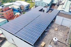 屋顶也能赚钱 太阳光电最高补助150万