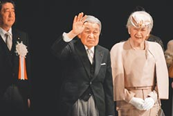 日本喜迎新年號 令和打破傳統