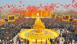 三月三拜軒轅 鄭州市新鄭黃帝故里舉行