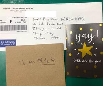 迅速尋回遺失手機 警獲香港遊客感謝信