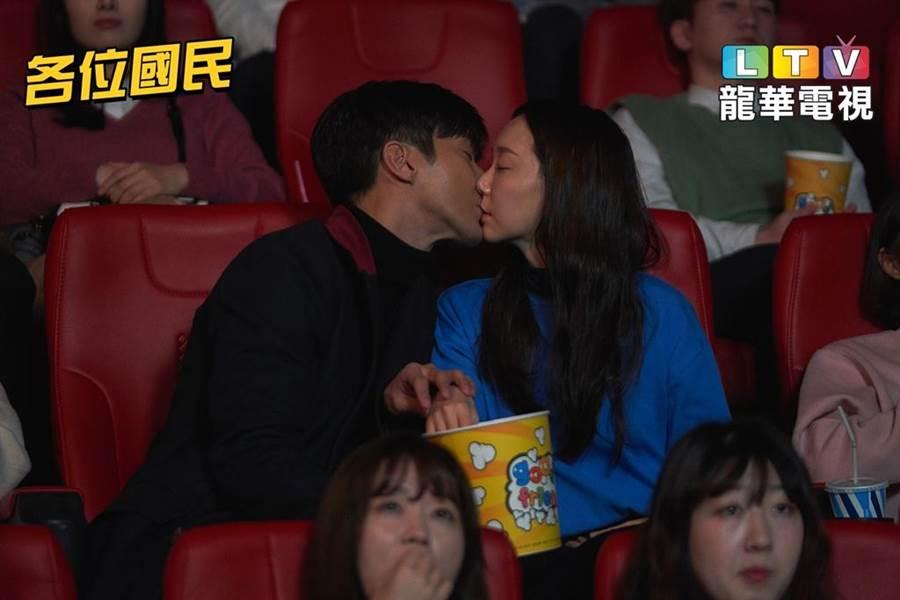 《各位國民》打破韓劇八集定律,第一集就有接吻戲。(圖/龍華電視提供)