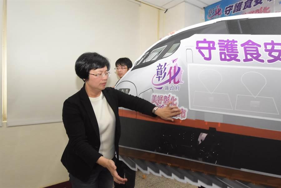 彰化縣長王惠美啟動「雙官守護食安聰明納稅社區法律行動專車」。(謝瓊雲攝)