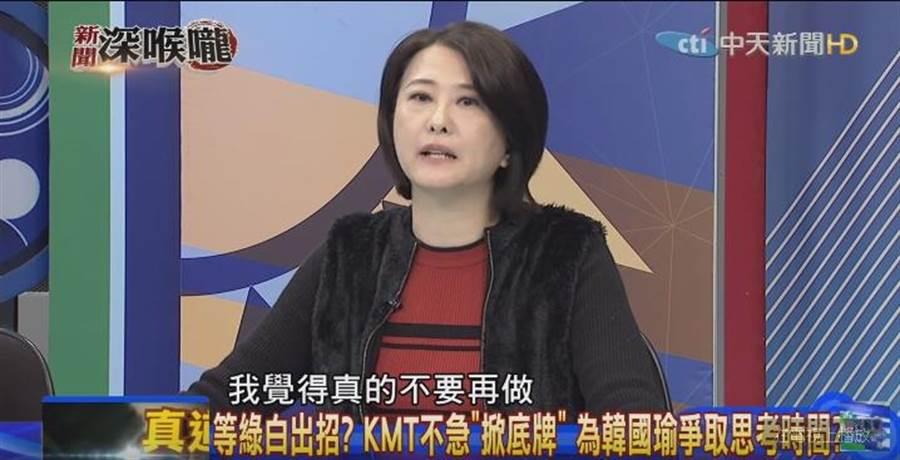 台北市議員王鴻薇上節目《新聞深喉嚨》。(圖/本報系影音截圖)