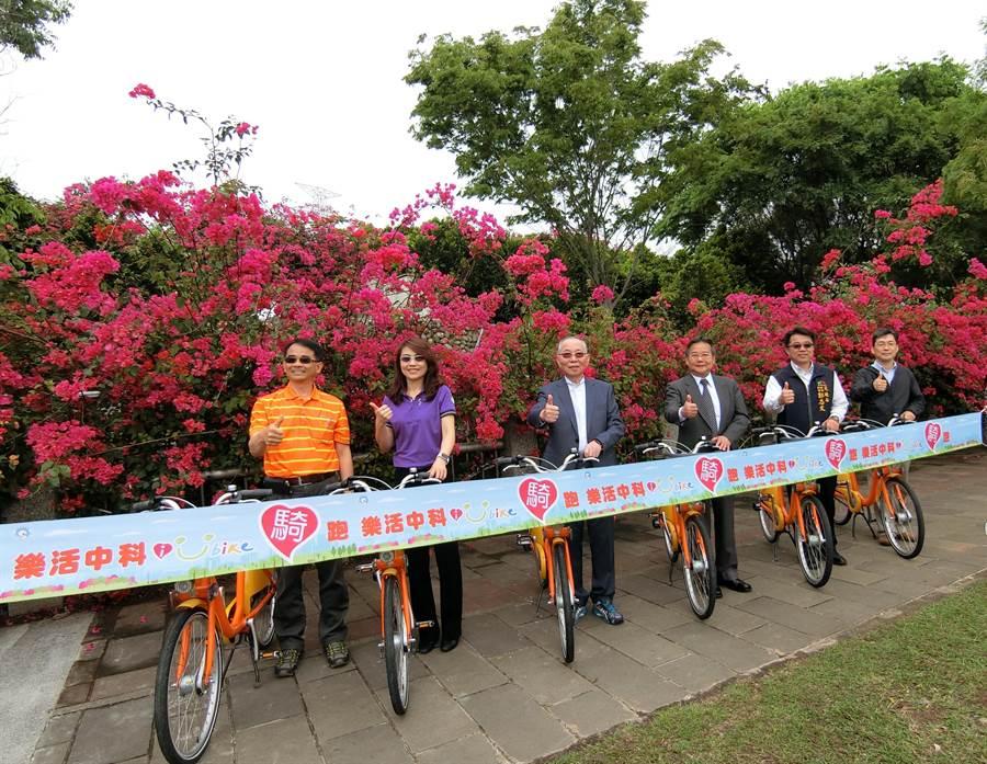 中部科學園區也有iBike了,2日舉行「樂活中科iBike騎跑」活動。(盧金足攝)