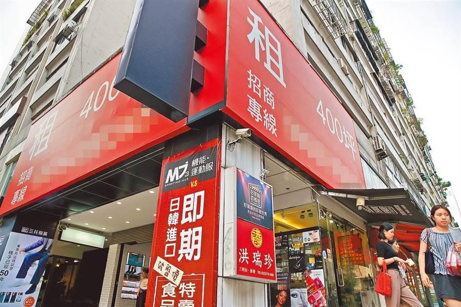 高租金店面儼然票房毒藥。圖為台北市東區街頭400坪商用空間掛起偌大的招租廣告。(本報系資料照片)