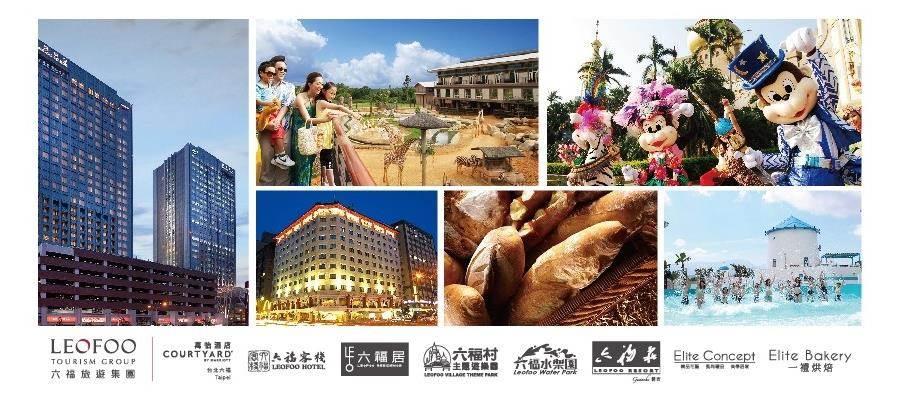 六福旅遊集團旗下事業體。(圖/六福旅遊集團)