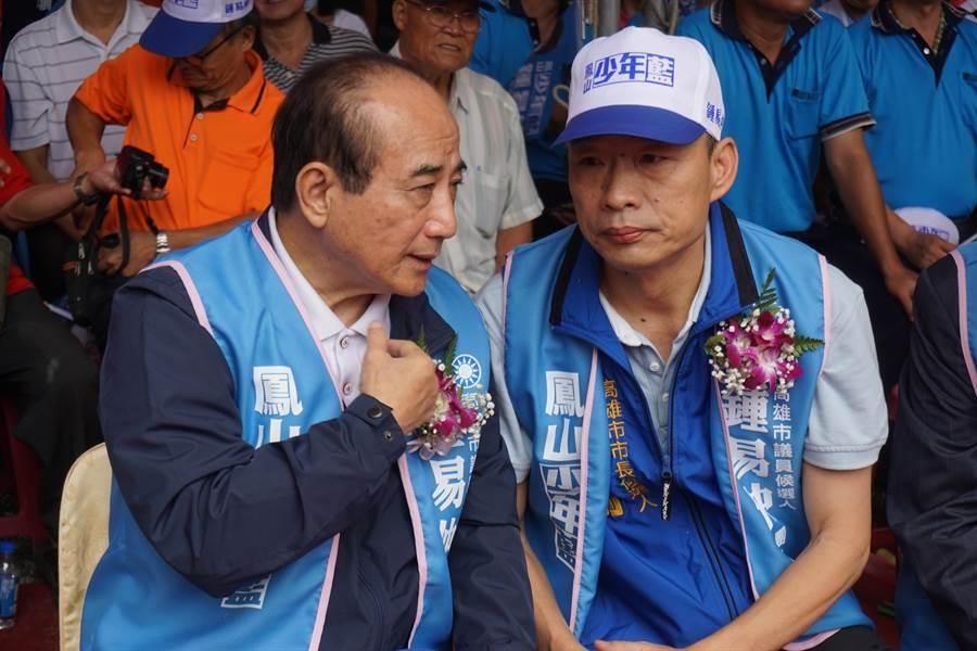 王金平、韓國瑜提前在晚間工總餐會碰面。圖為去年選前合照。(圖/資料照片)